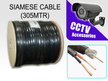 Siamese cable1
